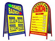 Предлагаем изготовление штендеров в Днепропетровске
