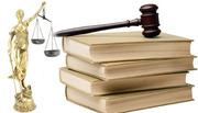 Квалифицированная правовая помощь