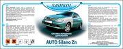 AUTO Silano Zn автомобильная система холодного цинкования,  антикор
