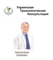 Бесплатная консультация у трихолога.Днепропетровск и вся Украина