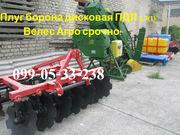 ПЛУГ БОРОНА ДИСКОВАЯ ПДЛ-2, 3(1)