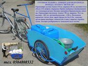 Грузовая тележка,  прицеп для велосипеда Везун-1