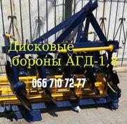 Дисковая борона АГД-1.8 АГД-2.1  Трактор: Т-40А,  ЮМЗ-6Л,  МТЗ-80