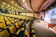 Аренда многофункционального зала,  340 мест