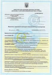 Быстрое получение гигиенических сеpтификатов МОЗ Укpаины.
