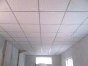 Плиты подвесных потолков