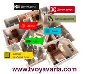 GSM сигнализация для дома,  квартиры,  гаражная сигнализация цена