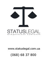 адвокат юрист по налоговым спорам