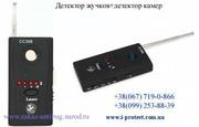 Поисковик прослушки и скрытых камер в одном устройстве