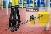Петли тренировочные TRX Home (подвесные)