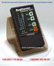 Придбати детектор жучків