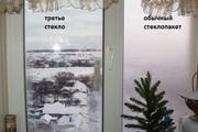 Утепление,  теплоизоляция окна