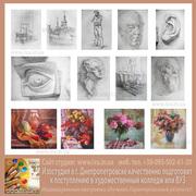 Уроки академического рисунка в Днепропетровске