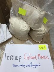 Гейнер производства США Gaint Mass