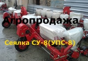 Продам сеялки СУПН,  уже в наличии новинка СУ-8 (СУПН).