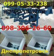 КРН 5, 6 пропашной культиватор КРН-4, 2 продажа/ доставка