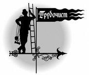 Печник-трубочист Днепропетровск