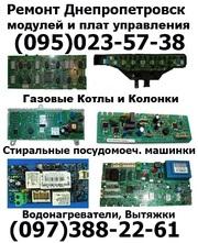 Электронщик,  Ремонт ЭЛЕКТРОННЫХ ПЛАТ,  МОДУЛЕЙ Блоков с любой техники.