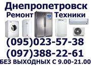 Ремонт и установка бытовой техники - Ремонт бытовой техники.
