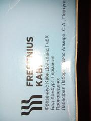 Продам БАД Кетостерил (Ketosteril)