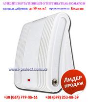 Ультразвуковой отпугиватель от комаров «ВК-0029» купить