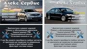 Печать визиток в Днепропетровске срочно. Печать визиток в Днепропетров