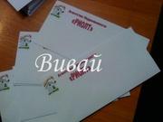 Печать туристических конвертов  в Днепропетровске.