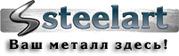 Металлобаза ООО «СтилАрт» продам ТРУБА НЕРЖАВЕЮЩАЯ