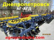 Борона-это АГД-2, 1/АГД-2, 5 дисковая /продажа