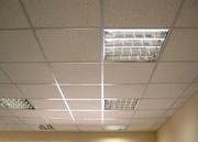 Подвесной потолок  (плита)