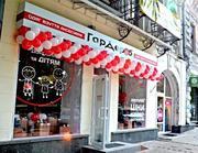 Сеть магазинов - Гардероб в Днепропетровске