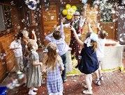 Bubble. KAVA Kids