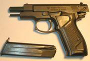 Продам травматический пистолет Форт 12