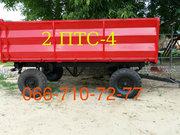 Прицеп 2ПТС-4 тракторный двухосный самосвальный.