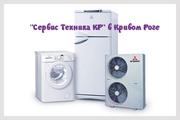 Скупка б/у стиральных машин автомат.