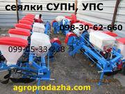 Сеялка СУПН(Днепропетровск) продажа