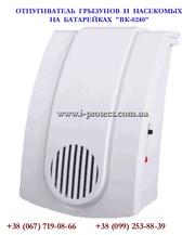 Ультразвуковий електронний відлякувач мишей,  тарганів та інших комах