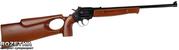 Продам револьверную винтовку Safari Sport (новая)