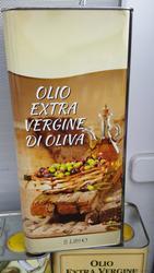 Extra Vergine di Oliva 5 л