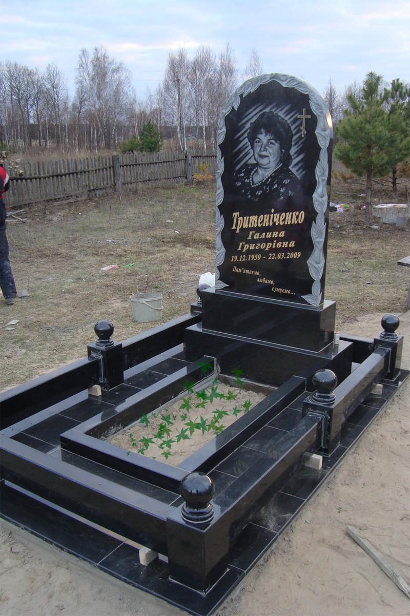 Дать объявление ритуальные услуги днепропетровск дать объявление бесплатно на украинских саитах животные