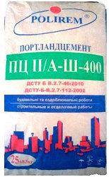 Цемент POLIREM ПЦ II /A-Ш 400 Д-20
