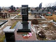 Гранитные памятники,  благоустройство мест захоронений.