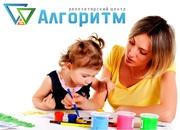 Подготовка детей к школе (12 квартал)