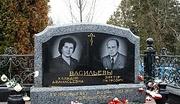 Памятники из черного и цветного гранита