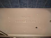 Реставрация ванн,  душевых поддонов,  кабинок.