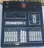 Продам микшерский пульт для DJ
