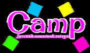 Яркая летняя программа Bright Summer Camp
