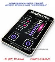 Купить миниатюрный детектор жучков  «БагХантер карточка»