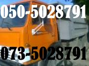 Доставка стройматериалов ЗИЛ-6т.КАМАЗ-12т