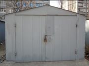 Продам гараж металлический разобранный (свой)